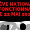 """Petites réflexions sur la petite """"manif"""" du 22 mai dans ma petite ville avant la """"grande marée"""" populaire du 26, de J.L Mélenchon…"""